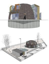 Одноквартирные дома Архитектура и проектирование Архитектурные  Проект Круглый дом