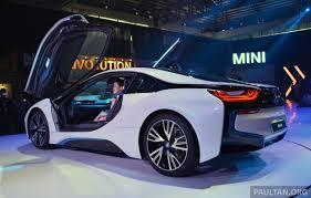 BMW I8 Extra 2  W