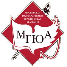 Московская Гуманитарно Юридическая Академия МГЮА отзывы Город  Конечно в МГЮА