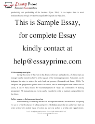 sports essays okl mindsprout co sports essays