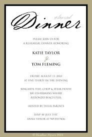 dinner party invites templates dinner party invitation template as well as dinner party invitations