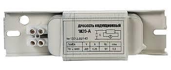 Дроссель люминисцентный индукционный 1И20-А алюм.1х18Вт ...