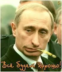 Украина отказалась от российского газа до конца года - Цензор.НЕТ 6549