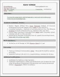 Mba Resume Template Resume Templates