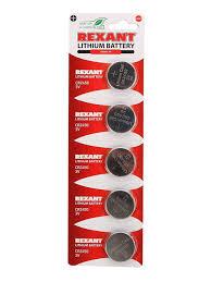 <b>Аккумулятор Vbparts для</b> HP Pavilion 15-e 62Wh 012030 ...
