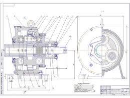 Курсовые и дипломные работы чертежи dwg autocad sdw расчеты Машиностроение и механика