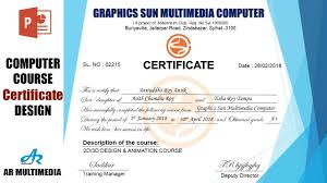 Microsoft Powerpoint Certificate Template How To Create A Computer Course Certificate Design In Ms Powerpoint 2013 2017 By Asith Roy