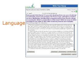 writing a community service essay write an essay do my essays the 5 step personal <strong>essay< strong> <strong> community service