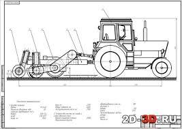 Чертежи тракторов Навесное устройство для очистки от наледи и спрессованного снега на базе трактора МТЗ 82