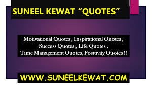 Suneel Kewat Quotes In Hindi Motivational Quotes Skq 131