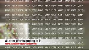 4 letter words ending in p