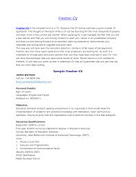 Pretty Hobby For Resume Photos Entry Level Resume Templates