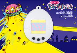 Bandai Japan Rereleasing Tamagotchi Mini For 2017