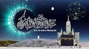 عيد أضحى مبارك - YouTube