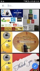 Đèn học thông minh 4.0 công nghệ giáo dục mới - Posts