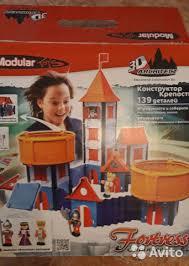 <b>Конструктор</b> крепость <b>Modular</b> toys | Festima.Ru - Мониторинг ...
