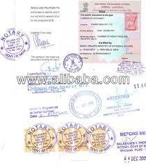Рождение брак pcc градусов диплом affidavit сертификат  Рождение брак pcc градусов диплом affidavit сертификат apostille для бельгия в