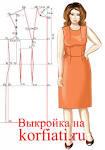 Как использовать выкройку платья