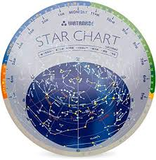 Online Star Chart Buy Small Planisphere Star Chart No 1108 Online At Low