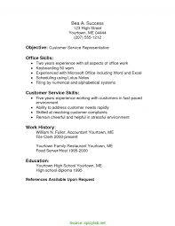 Complex Retail Customer Service Skills Resume Customer Service