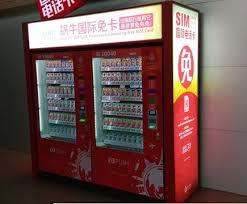AtT Vending Machines Extraordinary Internet Access While You Travel Overseas