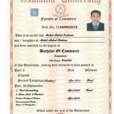 Shobhit University Degree Certificate Sample Best Of Osmania Degree ...
