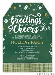 Modern Seasons Greetings Office Holiday Party Invitation Business