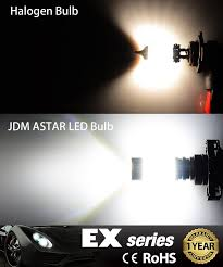 Rsx Cup Holder Light Bulb Jdm Astar 1200 Lumens Extremely Bright 144 Ex Chipsets