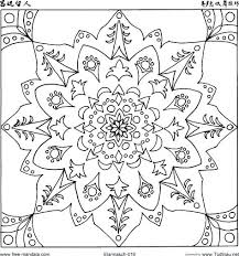 Coloring Symmetrical Coloring Pages Inspirational I 3 Art And Ink