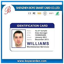 Student Card Template Dhakabank