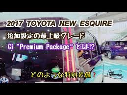 2018 toyota esquire. perfect 2018 2017   giu201cpremium packageu201du2049  inside 2018 toyota esquire