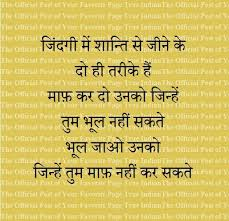 Hindi Quotes on Pinterest | Quote Pictures, Good Morning Quotes ... via Relatably.com