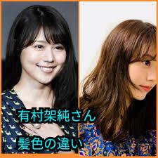美容師解説有村架純さんの髪型真似すべき3つの特徴