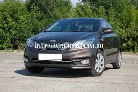 <b>Накладки на решетку</b> для авто купить по цене от 2800 руб ...