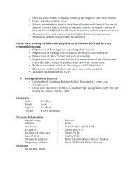 Autocad Job Description Civil Draftsman Resume Autocad Drafting Job