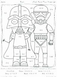 Siimply print the state coloring page that you want to work on in black and white. Third Grade Coloring Sheets Inspirational 12 Beautiful Fun Coloring Pages For Third Grade Meriwer Coloring