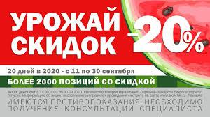 <b>Биодерма Гидрабио сыворотка</b> 40мл купить в Москве по цене от ...