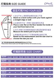 Spur Size Chart Buy Spur Women Slip Ons Online Zalora Hong Kong