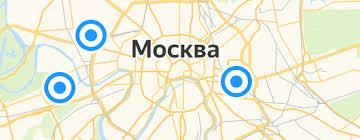 <b>Кружки</b>, блюдца и пары Domenik — купить на Яндекс.Маркете
