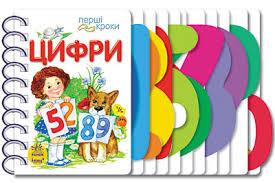 "ROZETKA | Детская <b>обучающая книга Ranok</b> Creative ""Перші ..."