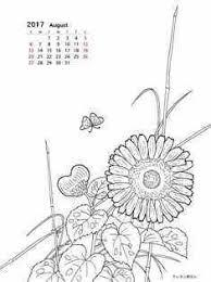 2017年8月の向日葵と蝶のカレンダー塗り絵 大人の塗り絵ー無料新着ぬりえ
