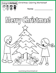 Printable Christmas Worksheets For Kids – Festival Collections