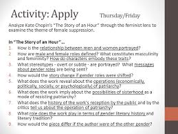 literary analysis essay of the story of an hour << research paper  literary analysis essay of the story of an hour