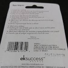 新品未使用ek Success ミッキー クラフトパンチ