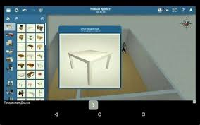 home design 3d apk revdl home design 3d pro apk download youtube