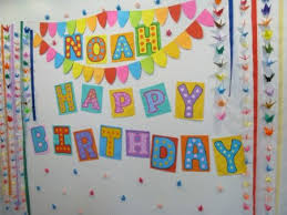 birthday wall decorationbest photo gallery websitesperfect wall painting