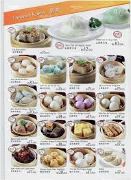 dim sum garden menu 18 873x1200