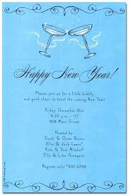 end of year party invitation wording new year party invitation new year eve party invitation wording