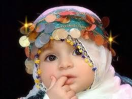 Image result for cara menyambut kelahiran bayi mengikut islam