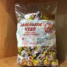 Xách tay bánh kẹo từ Nga về TPHCM chuyên nghiệp với UPSVietnam Logistics –  Chuyển phát nhanh UPS Việt Nam Logistics
